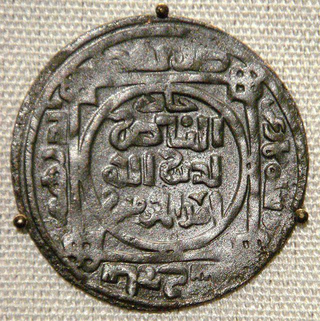 imperio mongol: moneda