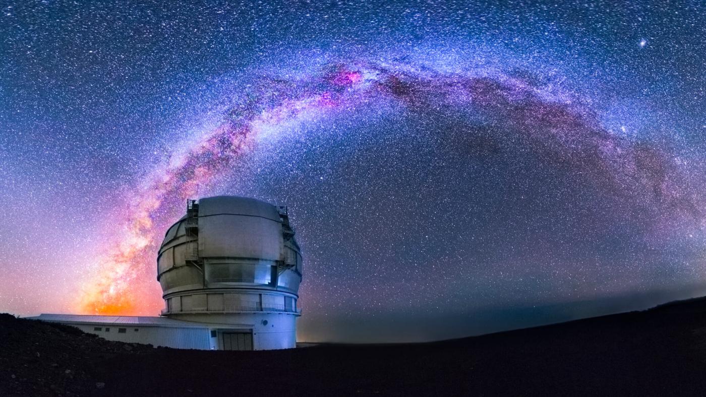 Requisitos para ser astrofísico