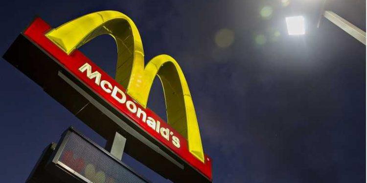 Cómo trabajar en McDonald's