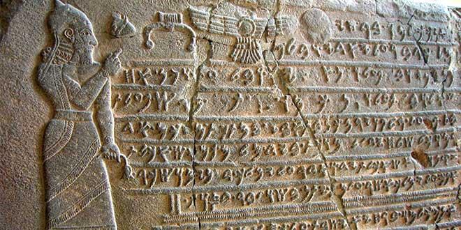 Imperio Hitita: Escritura